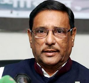 Court to decide on Khaleda's release: Quader