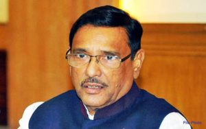 Science Lab blast might be test case before big attack: Quader