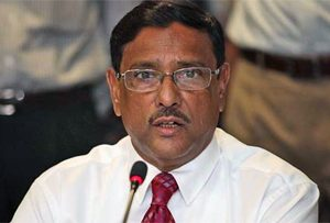 EC to conduct polls, govt to do routine work: Quader