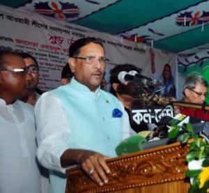 No extortionists, terrorists to get AL membership: Quader