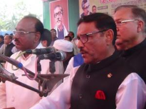 BNP wants to come to power creating anarchy: Quader