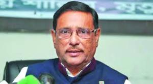 Khaleda Zia's speech expresses outrage on Sheikh Hasina: Quader