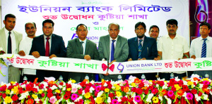 Omar Farooque, Managing Director of Union Bank Limited, inaugurating its Kushtia Branch on Wednessday. Hasan Iqbal, DMD, Md. Azadur Rahman, Head of Investment Division of the bank and local elites were also present.