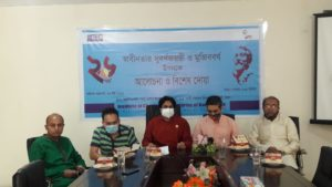 ICSB CELEBRATES THE GOLDEN JUBILEE OF INDEPENDENCE OF BANGLADESH ALONG WITH MUJIB BORSHO