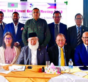 Eng. Akbar Hakim, President of Bangladesh Philippines Chamber of Commerce and Industry (BPCCI), presiding over its 2nd AGM at city's Baridhara Cosmopolitan Club recently. Shams Mahmud, Vice-President and others newly elected leaders of the organization were also present.