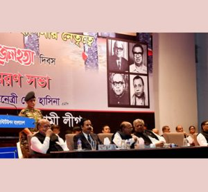 Dialogue for free, participatory polls: PM