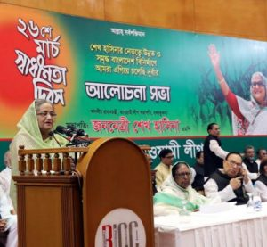 AL's relations with people are deep-rooted: PM