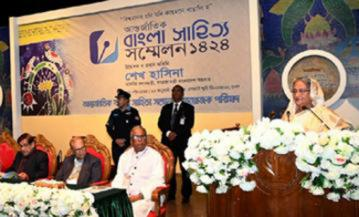 PM calls for literary pursuit to fight evil forces