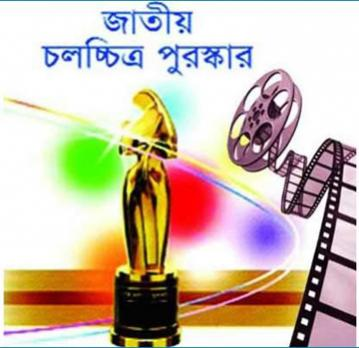 PM to distribute National Film Awards-2015 today