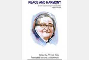Book of poems on Sheikh Hasina published