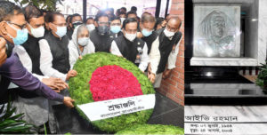 AL, its allied bodies pay homage to victims of August 21 grenade attack