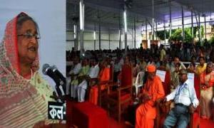 Govt won't allow any terrorist acts in name of religion: PM