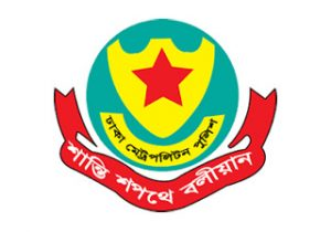 """DMP takes """"foolproof"""" security for Dhaka international trade fair"""