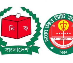EC to announce DNCC by-polls schedule today