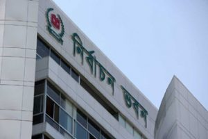 EC asks educational institutions to complete exams by Dec 10
