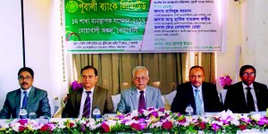 Md Abdul Halim Chowdhury, Managing Director of Pubali Bank Ltd, presided over its '1st Managers Conference-2017' of Mymensingh Region at a Mymensingh city hotel recently. Mohammad Ali, Deputy Managing Director and Md Rafiqul Islam, Deputy General Manager of Mymensingh region of the bank were also present among others.