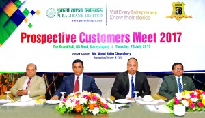 Md. Abdul Halim Chowdhury, Managing Director of Pubali Bank Limited, presiding over a view exchange meeting on 'Prospective Customers Meet -2017' with the customers of Narayangonj region recently. Mohammad Ali, DMD, Md Ehtesham Ul Huq Chowdhury, DGM and Ratan Kumar Shil, Narayangonj regional manager of the bank were present.