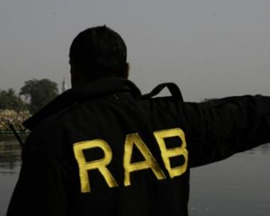 Criminals in guise of RAB, police become active
