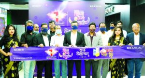 """Ekram Hussain, Managing Director of Rangs Electronics Limited, inaugurates the """"SONY-RANGS Online Store Anniversary Campaign & Eid Utsab-Kurbani Offer"""" at the head office of the company in the capital recently. Other high officials of the company were present."""