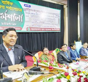 Razzaque for taking new rice varieties to farmers' doorsteps