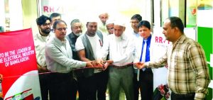 M Hares Ahmed, Managing Director of RR-Imperial Electricals Limited (a Bangladesh-India joint venture electric wires and cable manufacturering industry), inaugurating its 15th display center at city's Uttara area recently. Mahboob Hossain Mridah, Director, Abu Rayhan Rasel, Dhaka Divisional In-Charge and Md. Yusuf Ali, DGM (Marketing & Sales) of the company were also present.