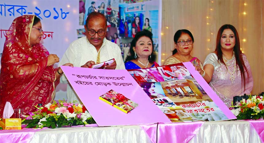 An honorary crest-2018 was handed over on the occasion of the 18th anniversary of Sharmin Selim Tuli's business. Twelve successful women in different fields of the society were honored. The book 'Rup Charchar Satsotero' written by Sharmin Selim Tuli was unveiled at All-Community Club of Gulshan-2 in the city on Saturday evening. State Minister for Women and Children Affairs Meher Afroz Chumki, Salma Islam MP, Raziuddin Ahmed Razu, MP among others were present.