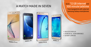 Samsung Mobile Bangladesh offers selected smartphones with bundle offer from Banglalink