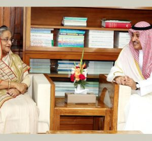 Saudi envoy pays farewell call on PM