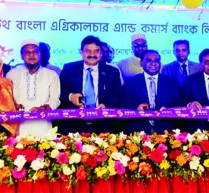 Dr. Anwar Hossain Khan, MP of Laxmipur-1 constituency, inaugurating the 76th branch of South Bangla Agriculture & Commerce (SBAC) Bank Limited at Ramganj in Lakshmipur on Monday as chief guest. Md. Golam Faruque, CEO of the bank and local elites were also present.