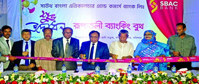 Md Golam Faruque, Managing Director of South Bangla Agriculture and Commerce Bank, inaugurating 'Rupatoli Banking Booth' at Barishal City on Thursday. SEVP Md Altaf Hossain, Head of Digital Financial Inclusion Division Mohammad Shafiul Azam, local businessman Bijoy Krishno Dey, Global University Trustee Board Chairman Sayeda Arjuman Banu Nargis, Barishal Branch Manager Sayed Hafij Ahmed, among others, were present.