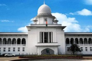 SC releases judgment text revoking 16th constitutional amendment