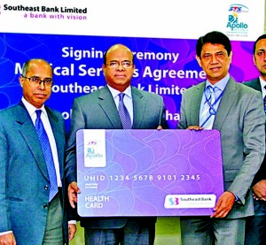 Shahid Hossain, Managing Director, Southeast Bank Limited Md Enayet Ullah Khan, Director, Business Development of Apollo Hospitals Dhaka recently signed a MoU on priority corporate benefits and medical services at the banks' head office in the city. High officials of both organisations were also present.