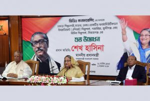 PM inaugurates Savar Tannery City, two industrial parks