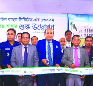 AKM Shaheed Reza, Chairman of Mercantile Bank Limited, inaugurating its 130th branch at Nawabganj in Dhaka on Thursday. Kazi Masihur Rahman, Managing Director, Mosharrof Hossain, Director, Md. Abu Nasir Shafiur Rahman Bhuiya, FAVP, Senior Executives of the Bank and local businessmen were also present.
