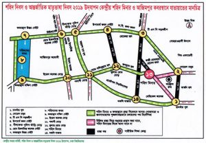 Shaheed Minar route map finalised for Feb 21
