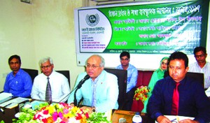 Mohammed Shams-Ul Islam, Managing Director of Agrani Bank Limited presiding over its 'Zonal Head and Branch Managers' Conference' of Rajshahi Circle office at its training institute at Uposhohor recently. Md. Akram Hossen, Circle GM and Md. Towfiqul Islam, Circle DGM of the bank were present.