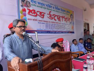 Govt. working for infrastructural development in rural areas: Shahriar