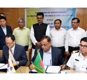 MoU between Bangladesh and Korea signed