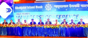 "Engineer Md. Towhidur Rahman, Chairman, Board of Directors of Shahjalal Islami Bank Limited, presiding over its ""Half-Yearly Managers' Conference-2017"" at a city hotel on Saturday. Farman R Chowdhury, Managing Director, Anwer Hossain Khan, Akkasuddin Mollah and Fakir Akhtaruzzaman, Directors of the bank were present."