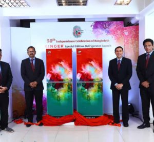MHM Fairoz, Managing Director & CEO of Singer Bangladesh, along with other senior officials launching special edition refrigerators to mark the 50 Years of Independence of the country at the company's head office on Friday.