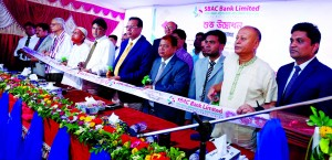 SM Amzad Hossain, Chairman of South Bangla Agriculture and Commerce Bank Limited, inaugurating its 56th branch in Kushtia town on Saturday. Md Rafiqul Islam, CEO of the bank and local elites were present.