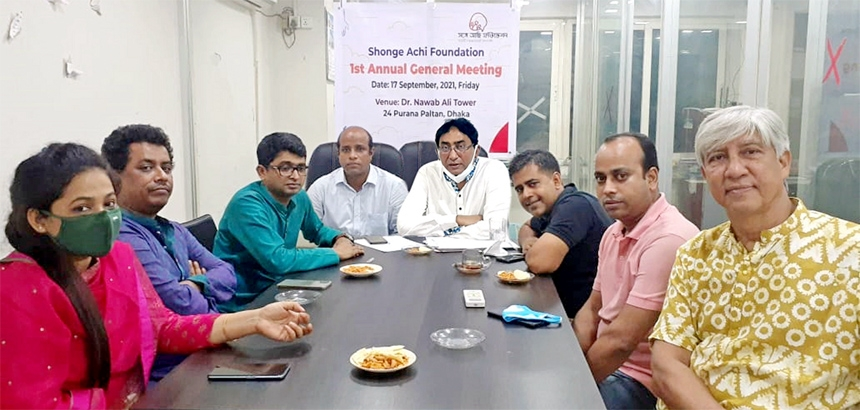 Md. Jasim Uddin Khan, President of Shonge Achi Foundation, presiding over its 1st board meeting at its head office in the capital recently. General Secretary and other directors of the organization were present.