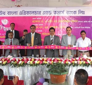 Professor Dr. A H M Mostafizur Rahman, VC of Kabi Nazrul Islam University along with S M Amzad Hossain, Chairman of South Bangla Agriculture & Commerce (SBAC) Bank Limited, inaugurating its 71st branch at Mymensingh on Sunday. Md. Golam Faruque, Managing Director of the Bank and Aminul Haque Shamim, President of Mymensingh Chamber of Commerce were also present.