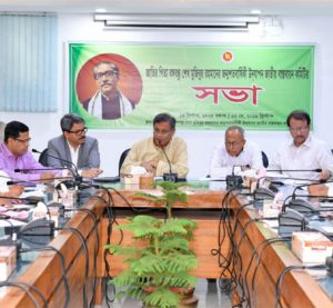 AL holds meeting marking Bangabandhu's centenary celebration
