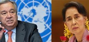 "UN chief says Suu Kyi has ""a last chance"""