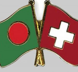 Political talks between Bangladesh and Switzerland on tomorrow