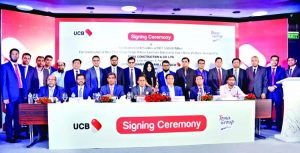Three banks signed deal with Toma Construction