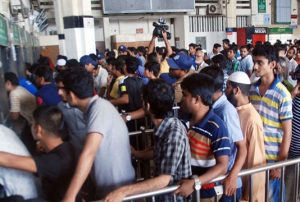 Sale of advance bus, train tickets for Eid begins May 15 and 22