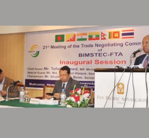 Tofail for more effective BIMSTEC in trade negotiation