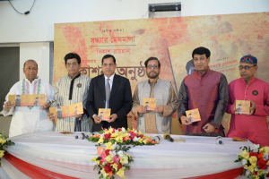 "Impress Audio Vision releases Tagore's album""Shndhyar Meghmala"""